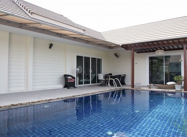 House for sale with pool in Hua Hin Pool